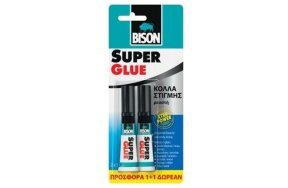 BISON SUPER GLUE 1 + 1 ΔΩΡΟ